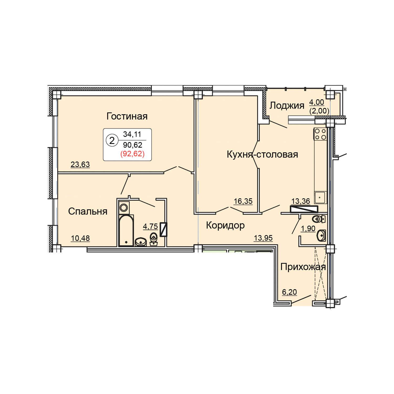 Трёхкомнатная 92.62 м<sup>2</sup>, Дом на ул. Калинина, 7