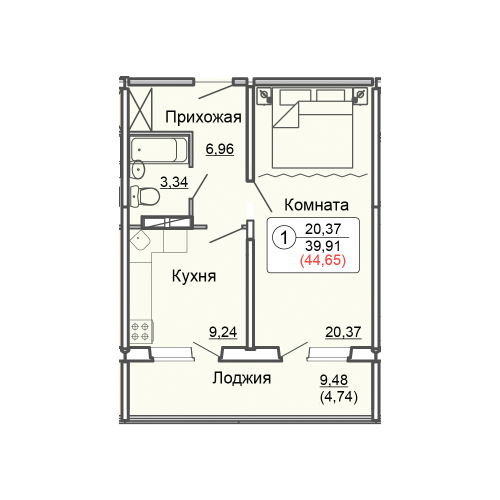 Однокомнатная комнатная квартира 44.65 м2, ЖК «МЕТРО», ул. Московская, 211